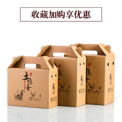 信阳鸡蛋纸箱礼盒