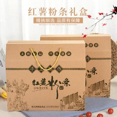 濮阳粉条纸箱厂家
