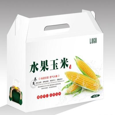 信阳杂粮纸箱设计