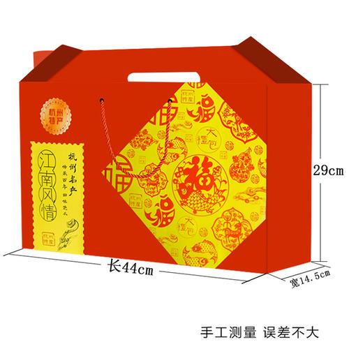 洛阳肉类纸箱厂家
