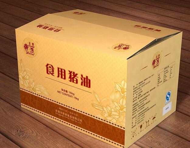 洛阳油类纸箱厂