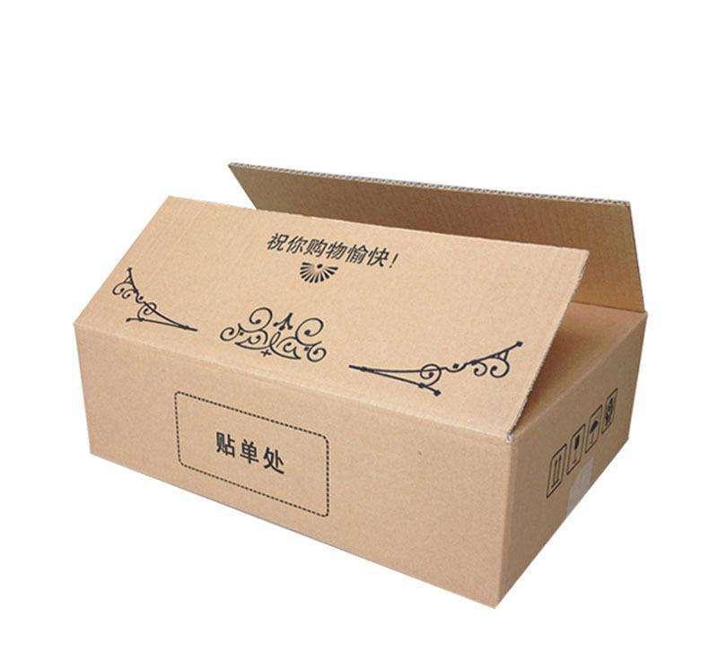 南阳食品纸箱厂家