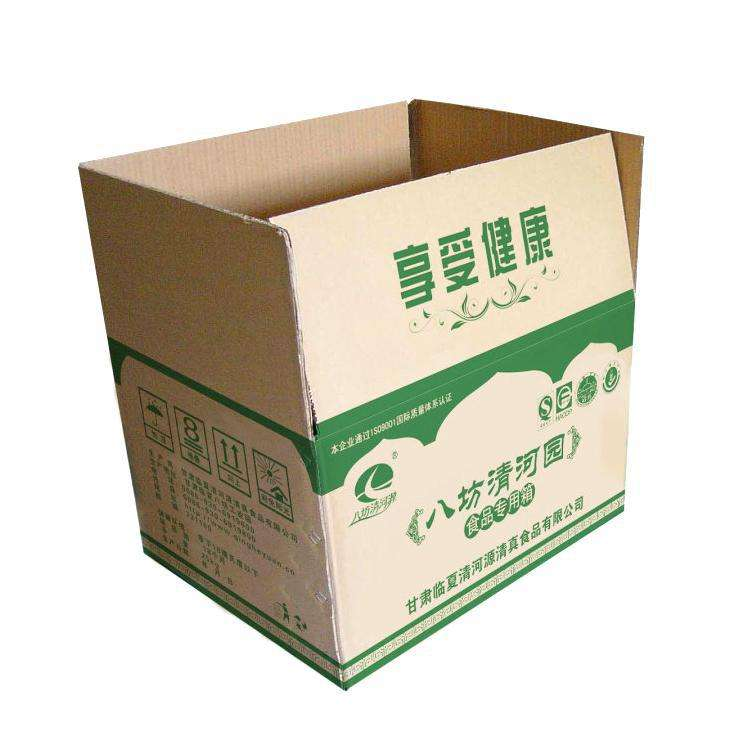 漯河食品纸箱厂家