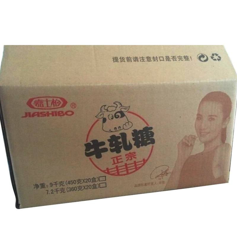 濮阳食品纸箱厂