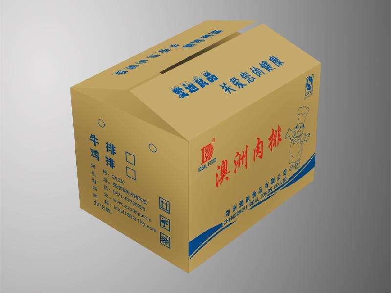 三门峡食品纸箱厂家
