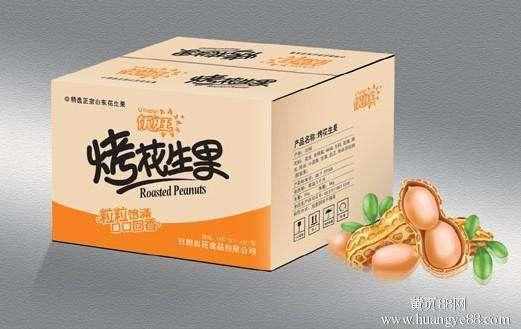 焦作食品纸箱设计