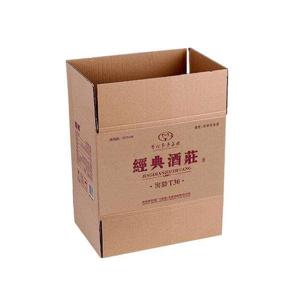 晋城饮料纸箱厂家