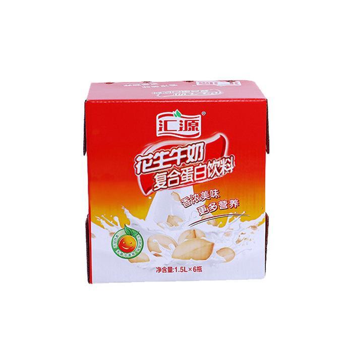 漯河飲料紙箱廠家