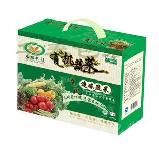 许昌蔬菜纸箱厂家
