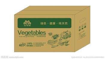 洛阳蔬菜纸箱厂家