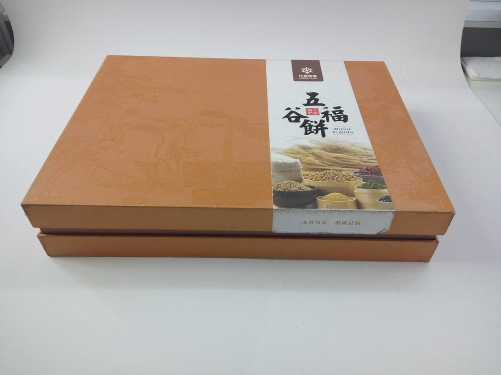 漯河精品盒厂家
