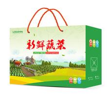 漯河蔬菜纸箱设计