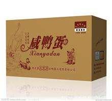 许昌食品纸箱厂家