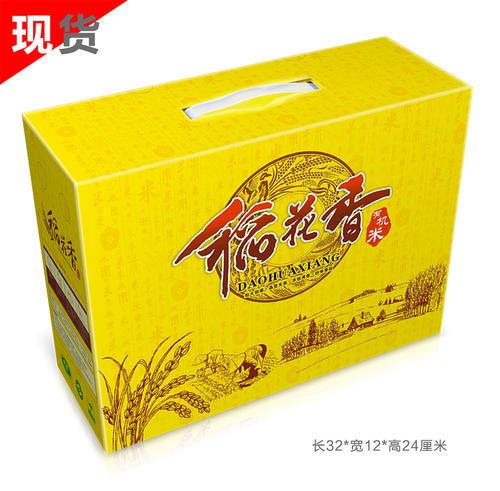 晋城纸箱包装厂