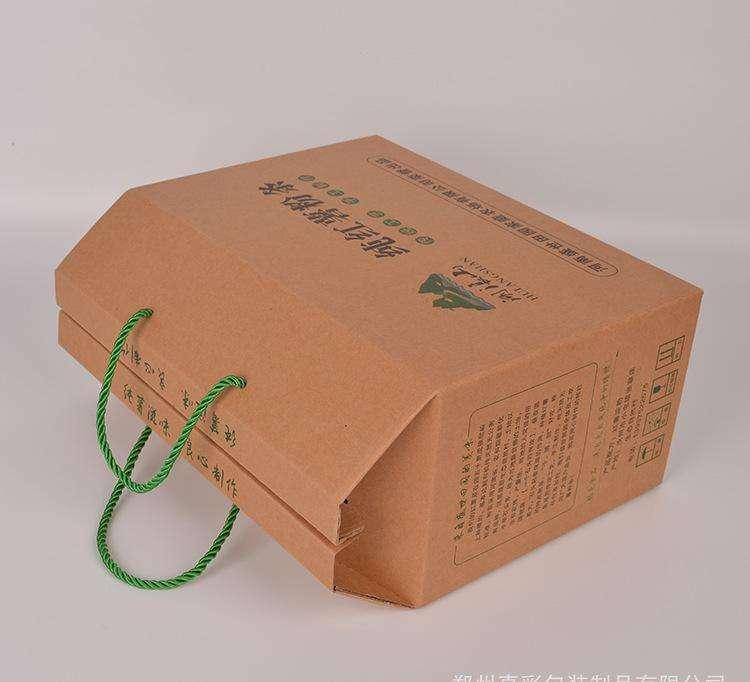 洛阳纸箱包装厂