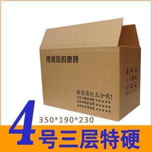郑州快递纸箱加工厂