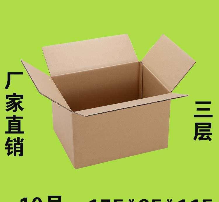 洛阳快递纸箱厂家