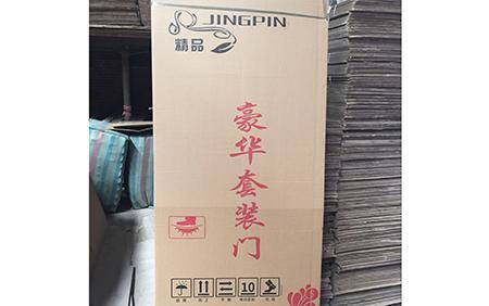 洛阳门包装纸箱厂