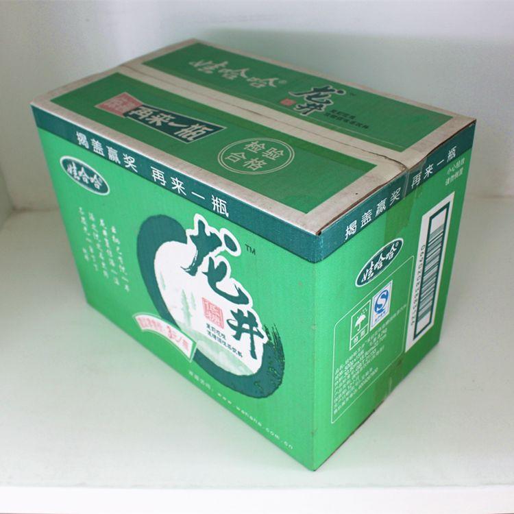 南阳彩印包装纸箱厂