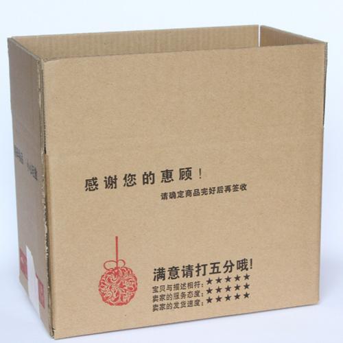 鹤壁纸箱厂-鹤壁纸箱包装厂