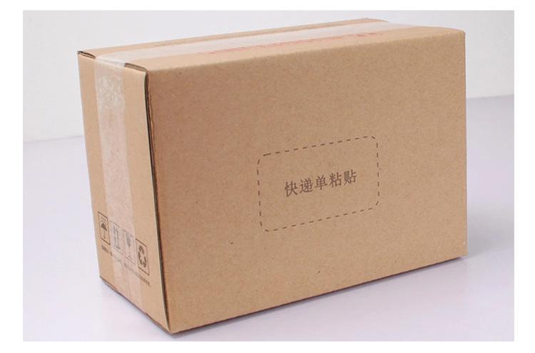 南阳纸箱厂-南阳纸箱包装厂