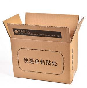 驻马店纸箱包装厂