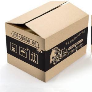 快递纸箱厂家
