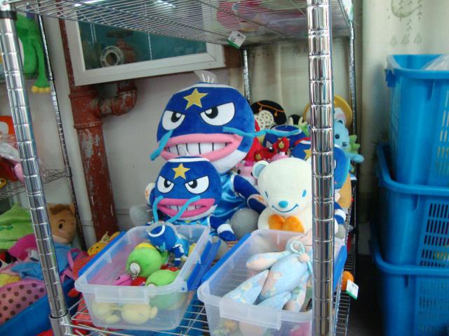 河南毛绒玩具