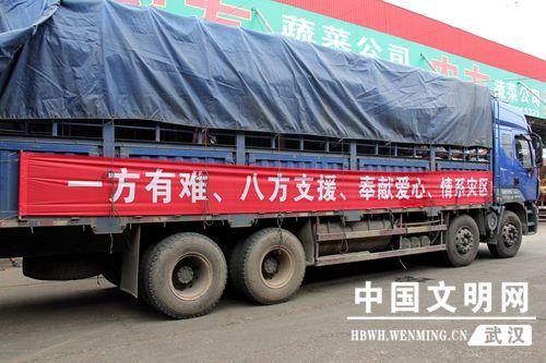 经中央军委主席习近平批准 军队增派2600名医护人员支援武汉抗击新冠肺炎疫情
