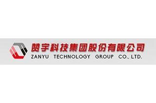 赞宇科技集团股份有限公司