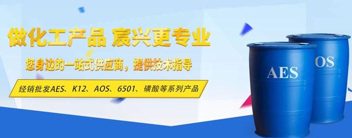 亚搏彩票手机版下载市莲湖区宸兴化工经销部