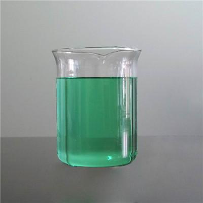 工业循环水用杀菌剂-KLD-860