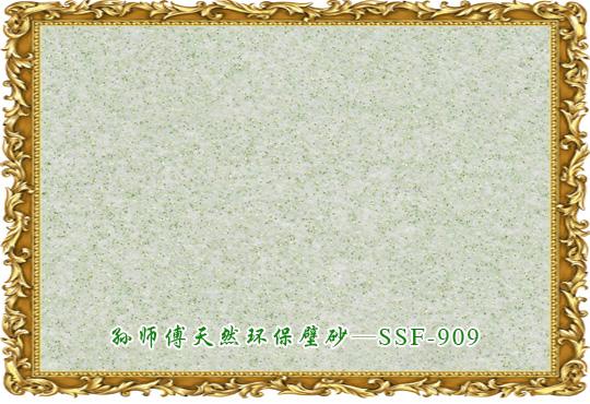 孙师傅天然环保新利体育