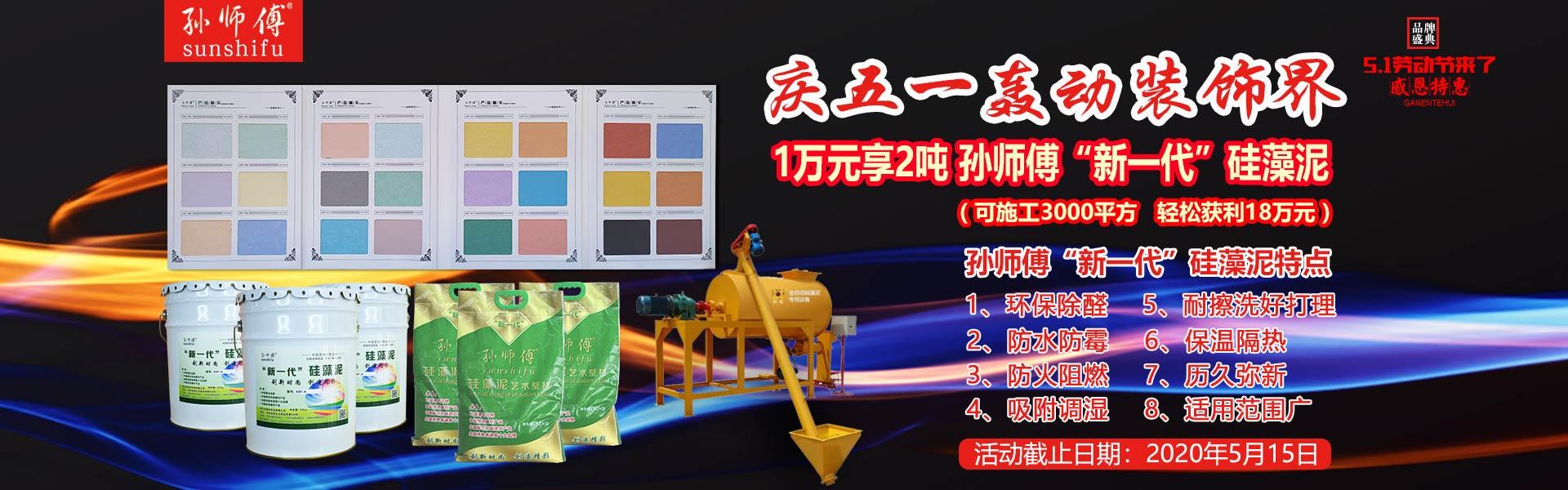 字幕网app 下载ios