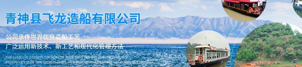 四川船舶制造厂家