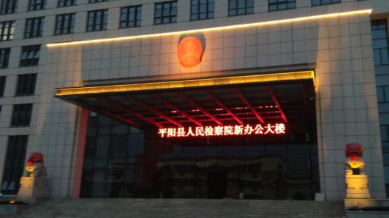 杭州共济会议系统
