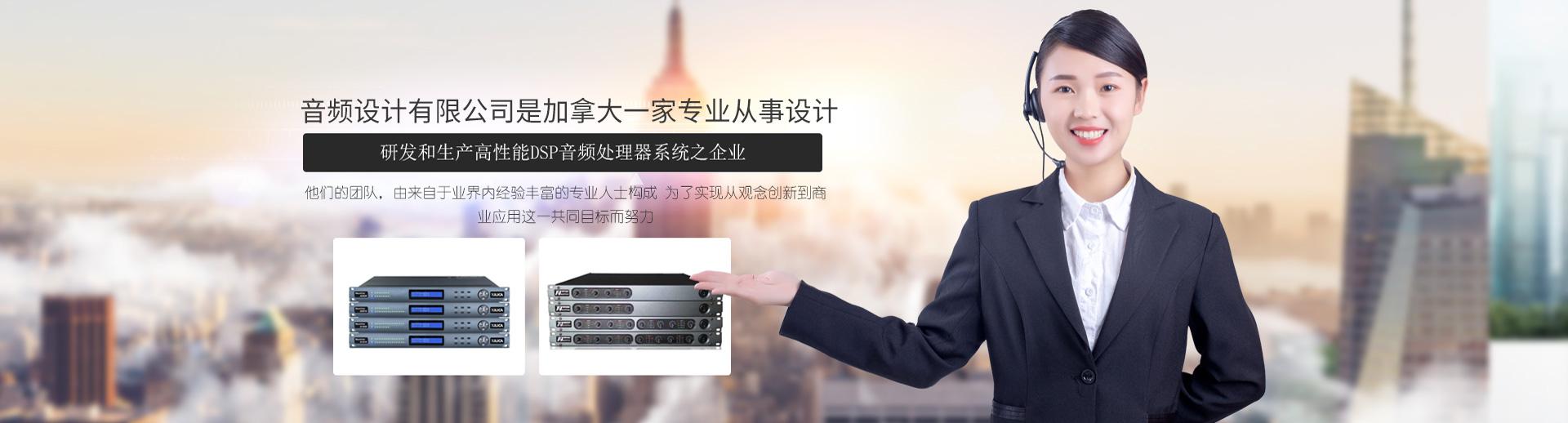 杭州舞台音视频系统