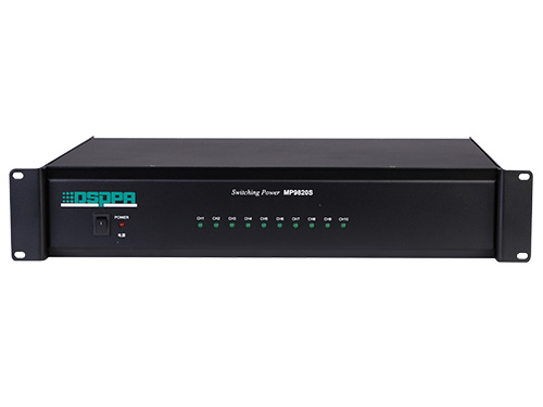 公共广播系统-MP-9820S消防强插电源