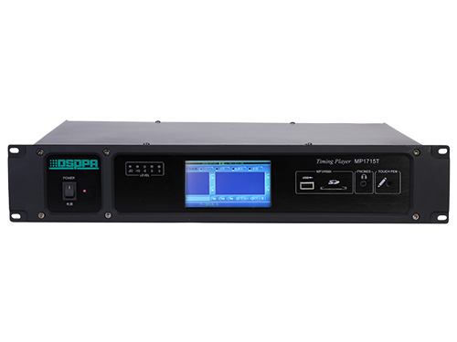 MP-1715T节目定时器