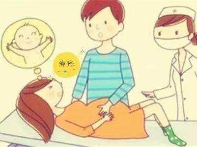 孕期痔疮的危害