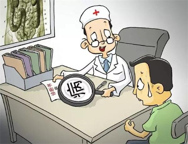 南阳肛肠医院