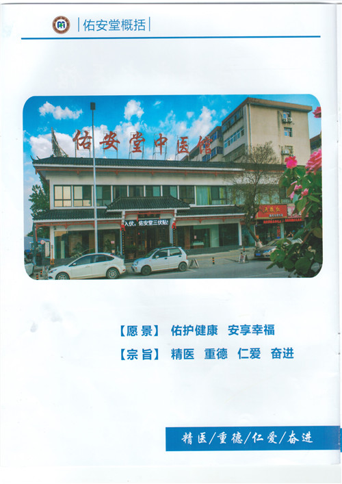 南阳肛瘘医院