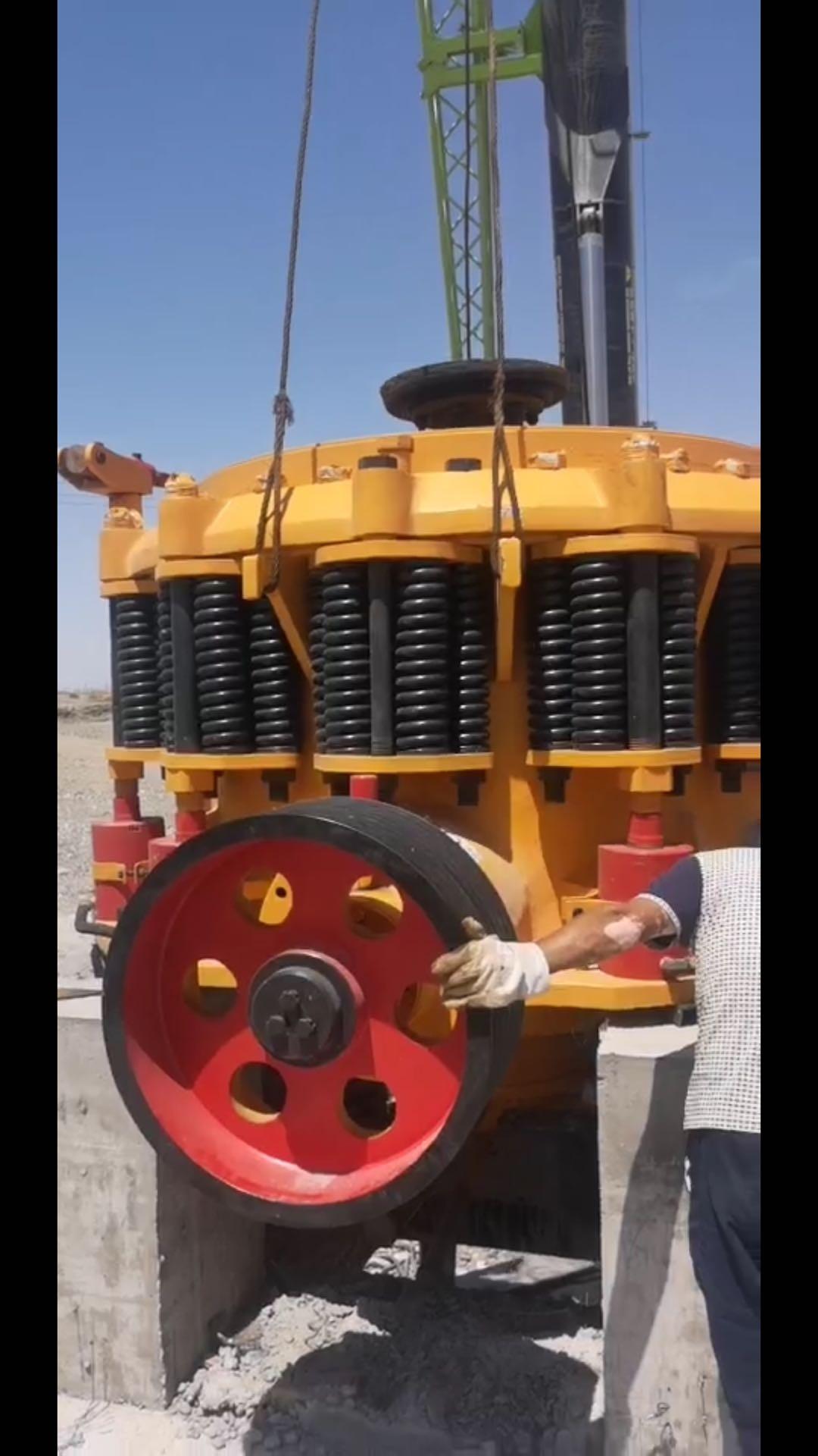 圆锥机安装案例