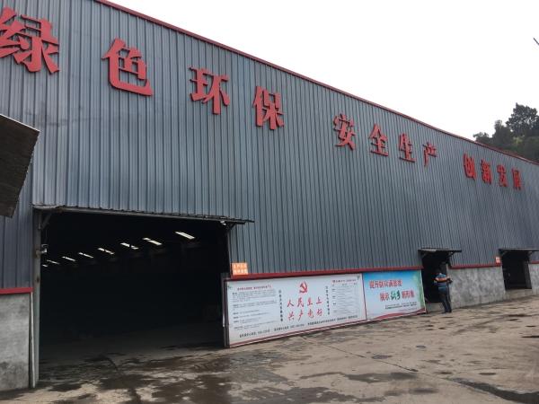 四川青瓦生产厂家企业相册