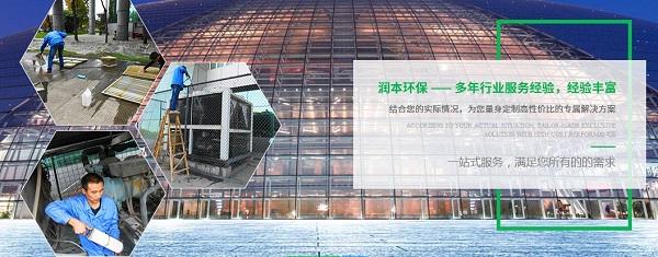 润本环保与你分享四川中央空调定期清洗保养的好处