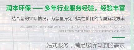 德阳润本环保告诉您四川中央空调清洗如不及时所带来的危害有哪些?