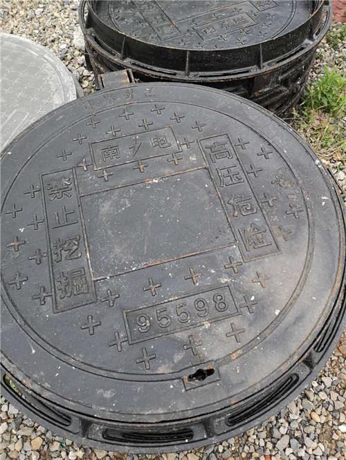 南充铸铁井盖