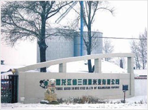 黑龙江三绿米业日处理450吨碾米工程