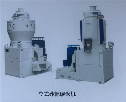 河南碾米成套设备安装