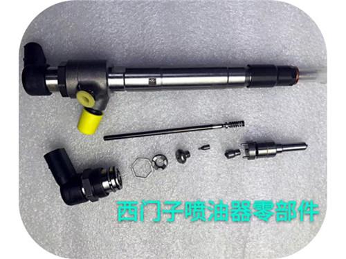 郑州喷油器